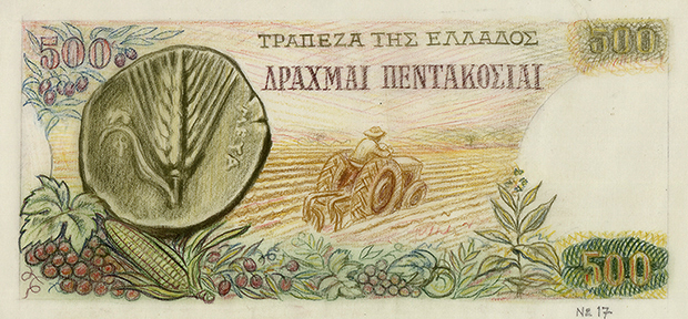 greek banknotes: 500 drachmas