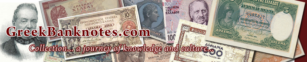 greek banknotes informations